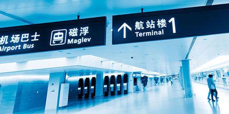 airport pudong shanghai