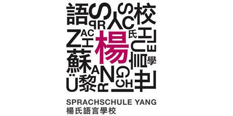 Sprachschule Yang