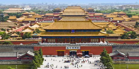 Forbidden City History Amp Facts