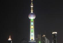 tv_tower_at_pudong