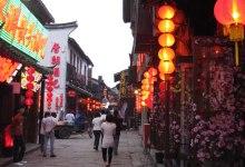 xitang_shanghai_china_12_