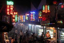 xitang_shanghai_china_15_