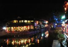 xitang_shanghai_china_16_