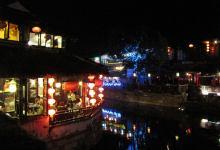 xitang_shanghai_china_19_