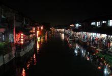 xitang_shanghai_china_19_1