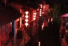 xitang_shanghai_china_19_2