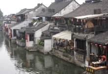 xitang_shanghai_china_2_