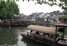xitang_shanghai_china_34_