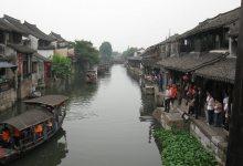 xitang_shanghai_china_35_