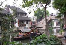 xitang_shanghai_china_4_