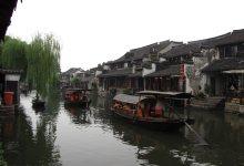 xitang_shanghai_china_5_