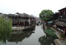 Old town of XiTang, China