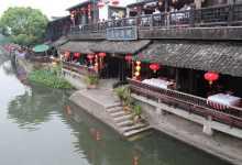 xitang_shanghai_china_8_