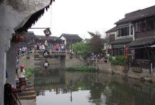 xitang_shanghai_china_9_