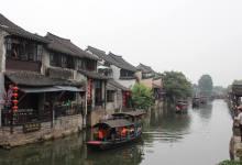 xitang_shanghai_china_9_1