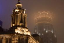 Shanghai Amidst the Fog