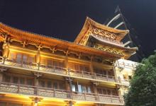 Jing-An Temple, Shanghai, China