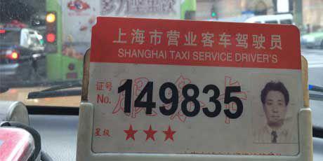 schild_taxi