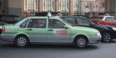 taxi-460x230