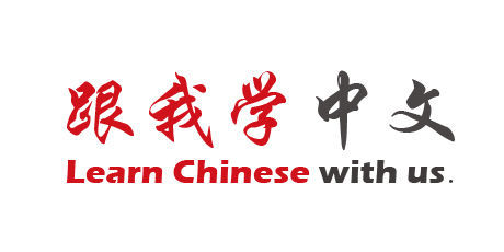 learn_chinese_with_us