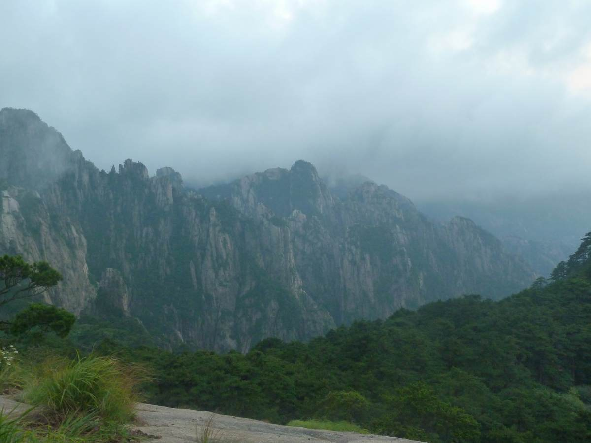 huang shan single guys The mountain is called huang shan  every single piece of bricks, concrete,  for city and computer guys like me,.