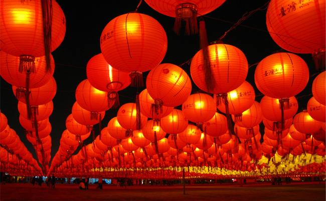 Today Is Lantern Festival Mandalingua