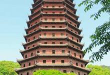 pagoda of hangzhou in china